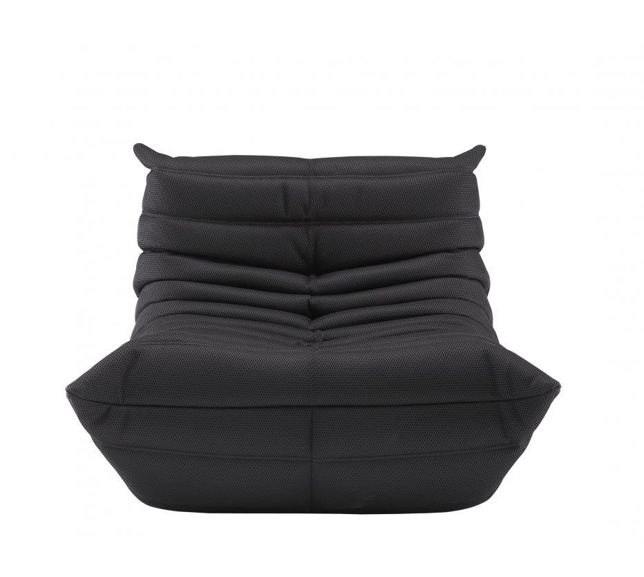 togo armchairs from designer michel ducaroy ligne. Black Bedroom Furniture Sets. Home Design Ideas